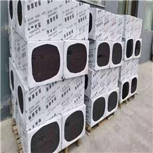 长期供应 屋顶泡沫玻璃板 泡沫玻璃保温板 外墙泡沫玻璃板 质量放心 量大优惠
