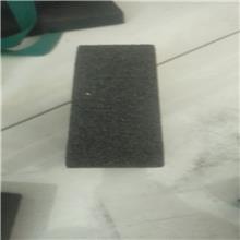 生产 吸音泡沫玻璃板 屋顶保温工程隔热泡沫玻璃板 泡沫玻璃板 欢迎选购