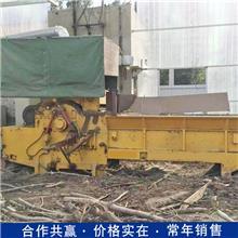 供应 1600-800大型木材粉碎机 多功能木托板模板破碎机 二手木屑粉碎机