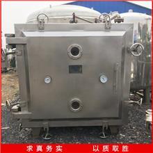二手冻干机 二手东富龙40平方冻干机 二手食品冻干机 价格报价