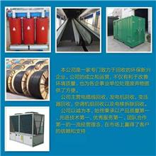 变压器拆除回收 庆元电炉变压器回收 随叫随到 帝阳回收