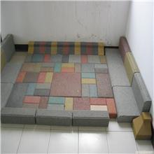 路面砖 彩砖 水泥彩砖 荷兰砖 透水砖 花园广场砖 防滑砖