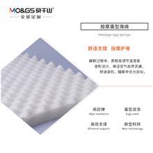 天然乳胶床垫 不易变形 柔软