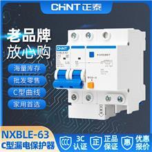 正泰漏电保护器漏电断路器 NXBLE 32A家用漏电保护器空气开关 DZ47升级款