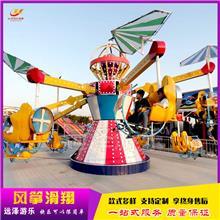 儿童喜欢玩的游乐设备风筝飞翔远泽游乐新款