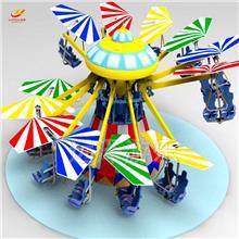 新型广场游乐设备风筝滑翔儿童游玩赚钱项目