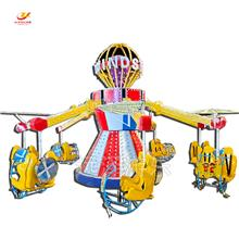 多款公园游乐设备风筝滑翔好玩项目定制