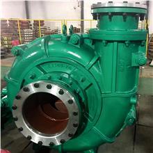 ZJ zgb卧式渣浆泵  冶金煤炭渣浆泵 矿山电厂洗煤厂 火力发电厂