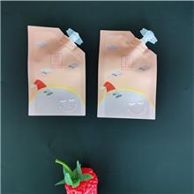 非一次性热封底粉底液小包装袋 护肤品乳液面霜面膜迷你吸嘴小袋