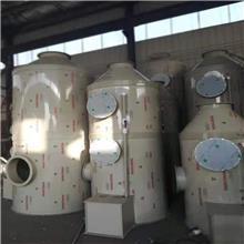 工业空气净化PP喷淋塔 不锈钢废气处理设备 喷淋塔光氧废气处理设备 鑫宽供应