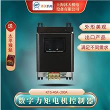 山西三相力矩电机控制仪调速器调压器复合机电压电流电磁调速控制器