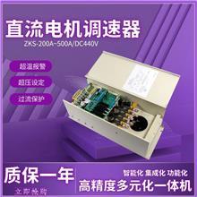 陕西直流电机可控硅模块正反转调速器无级变速数显输送带控制器