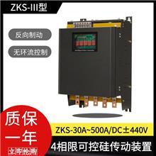 重庆pwm直流电机可控硅模块正反转调速器无级变速输送带马达控制器