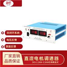 甘肃pwm直流电机可控硅模块正反转调速器无级变速数显马达控制器