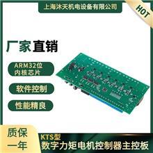 天津三相力矩电机控制仪调速器调压器电压电流电磁调速控制器主控板