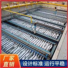 厂家直供 MBR生物膜反应器污水处理设备 养殖场污水处理成套设备