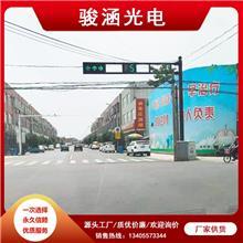 交通信号灯 led信号灯厂家供货 一体化信号灯杆批发生产