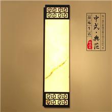 户外壁灯 防水现代简约仿云石新中式led庭院灯 床头灯 阳台别墅室外墙壁灯