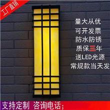 新中式仿云石壁灯 户外防水防锈壁灯酒店小区别墅定制LED大门壁灯