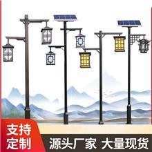 户外仿古庭院灯中式防水防锈路灯花园室外订制3米led太阳能灯