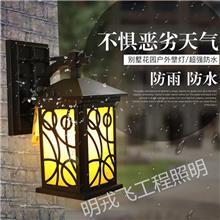新中式 现代简约创意 欧式酒店客厅卧室房间床头过道楼梯阳台背景墙壁灯