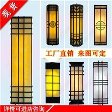 户外仿云石壁灯 定制工程酒店小区防水防锈室外墙壁灯 现代简约壁灯