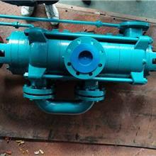 MD46-50*6P矿用卧式多级单吸耐磨自行平衡离心泵