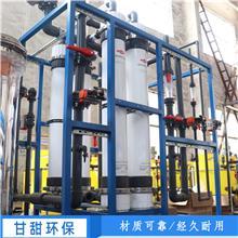 甘甜环保 超滤 不锈钢净水超滤系统 规格多样 工业用水超滤 加工定制