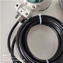 水箱静压式液位变送器 投入式压力液位计 水厂水池液位测量