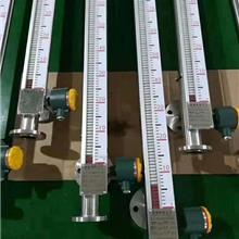 顶装磁翻板液位计 侧装磁翻柱液位计 双色LED液位 磁敏面板高温高压