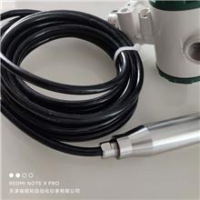 深井型投入式液位变送器 输出通讯协议模拟量 静压式液位计 油位水位