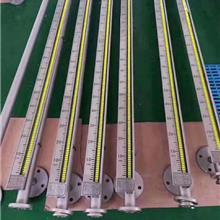 侧装磁翻板液位计 双色气红液绿 锅炉水池水箱液位测量UHZ-58