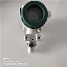 水压油压液压气压可测 智能压力变送器 2088扩散硅 陶瓷压阻