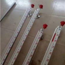 UHZ系列侧装磁翻板液位计 双色显示 液红气绿 高温高压