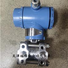 单法兰液位变送器 单晶硅大膜片 防腐防堵差压变送器 压力变送器TL