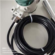 消防水位计 光柱显示控制器 投入式液位变送器 静压式