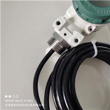 液位传感器液位变送器静压液位计防腐水位计四氟探头