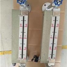 油位计高温高压卫生型防腐磁翻板液位计生产厂家LNG用耐酸碱