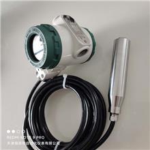 静压式液位变送器 水池水箱液位测量 投入式简便安装 一体分体可做