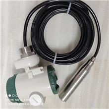 深井型液位变送器 耐高温防腐防爆 不锈钢毛细管导气筒 天津厂家
