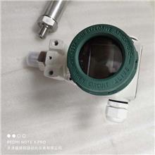 智能压力变送器 螺纹法兰可做 量程可调 2088榔头型 液晶显示