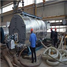 拉萨蒸发器清洗剂 工业设备清洗 欢迎来电