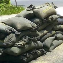 恒超 防洪防汛沙袋 厂家供应 帆布防汛袋 欢迎询价 防汛防洪沙包