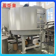硬脂酸盐干燥机 硫磺盘式干燥机 苯胺真空盘式干燥机