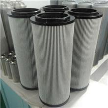 风力发电滤芯1300R010BN3HC/-B6风电齿轮箱滤芯