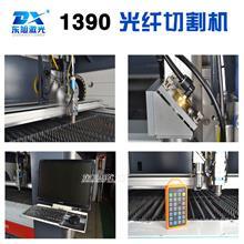 东旭 钣金机械零件激光切割机 金属工艺品铝合打孔机