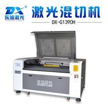 东旭 金属非金属激光混切机 金属工艺品木质工艺品激光混切机