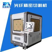 东旭光纤激光切割机 钢铁铜不锈钢大包围金属切割机