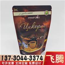 红枣包装袋 绿茶自封袋 白茶自封自立袋 塑料包装袋 生产厂家