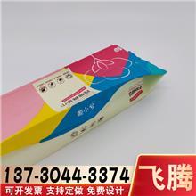 抽绳袋定制 一次性卸妆巾包装袋 洗脸巾包装袋 洁面巾抽取袋 定制生产